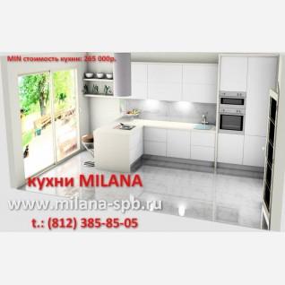 4 - Проект кухни #4 #современная белая кухня # кухня белая #кухня с островом #большая кухня