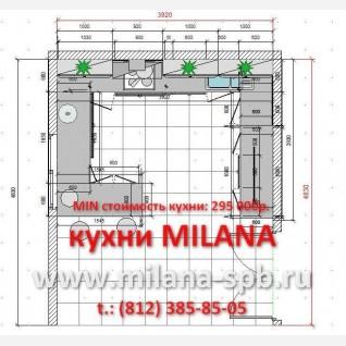3 - Проект кухни #3 #современная белая и красная кухня # кухня белая # красная кухня #кухня с островом #большая кухня